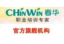 杭州会计从业资格无纸化考试辅导用书