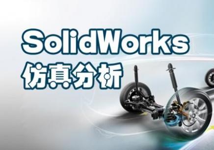 杭州下城区solidworks辅导班