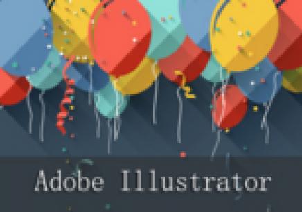 西湖区平面设计Illustrator软件培训