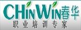 杭州春华教育