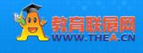 深圳联展培训