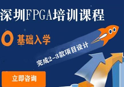 7 基于fpga的硬件回路仿真器设计 第五阶段alter的ip工具 5.