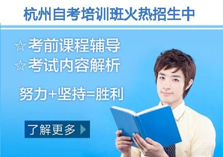 浙江工商大学市场营销专业自考本科班