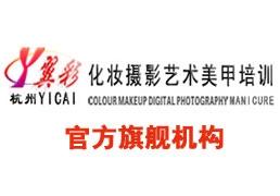 上城区摄影培训班要多少钱