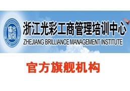 杭州外贸会计培训