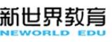 上海新世界英语培训