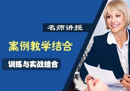 北京职业操盘手课程