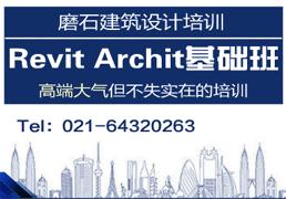 上海建筑设计手绘学习