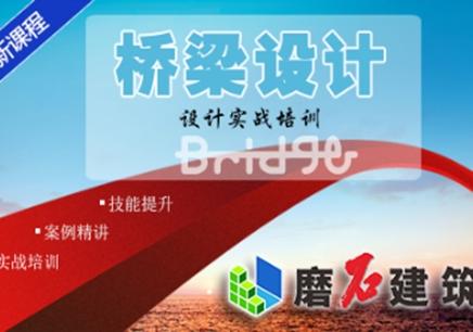 上海建筑设计学校学费