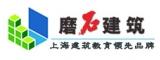 上海磨石建筑培训学校