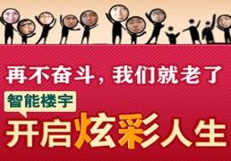北京智能楼宇管理师培训