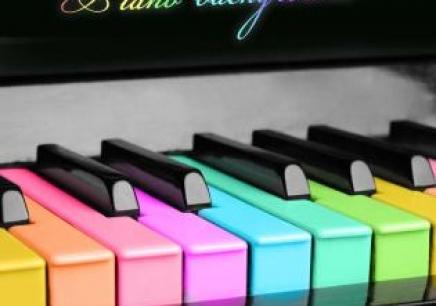 广州市嘉谊轩少儿钢琴课程