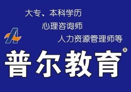 企业行政管理师培训 南京