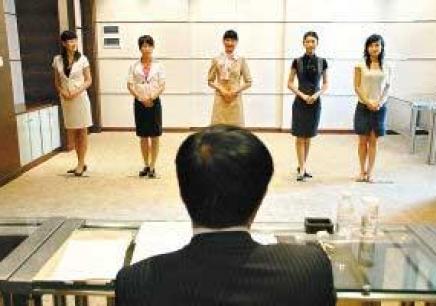 南京银行面试培训辅导班