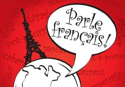 南京专业法语一对一培训班