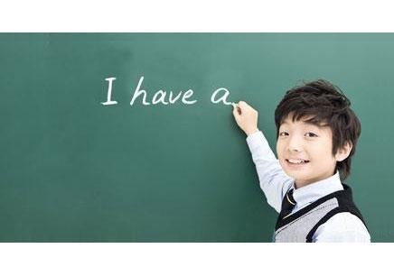 南京成人英语培训班