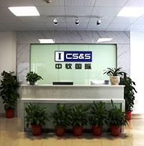 北京Hadoop培训