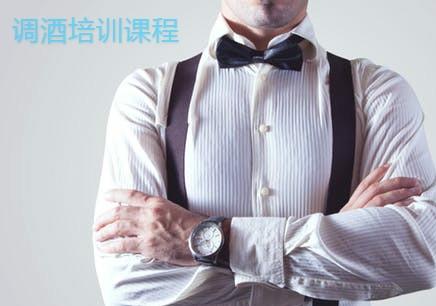 杭州魔术调酒师培训班