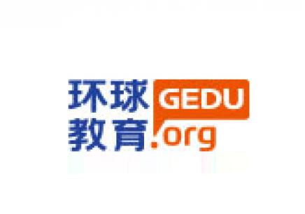 南京环球雅思大班课