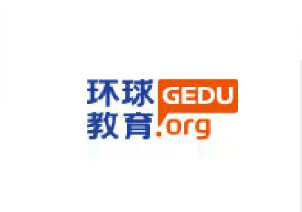 南京环球雅思培训课程