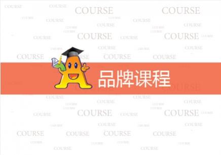 南京动漫设计培训学校
