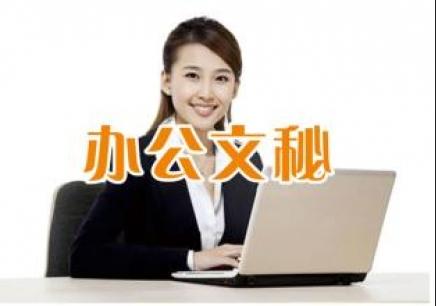 杭州精品办公文秘培训