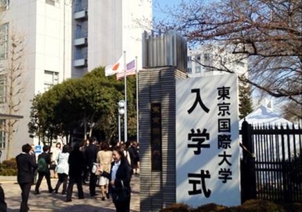 杭州东京国际日本语学院留学培训