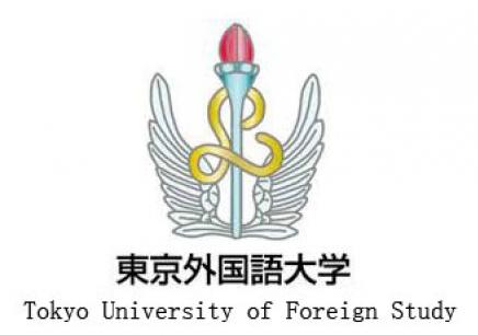 杭州日本东京外国语大学留学培训