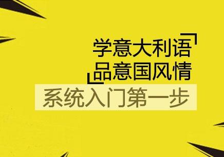 杭州米兰美术学院意大利留学培训