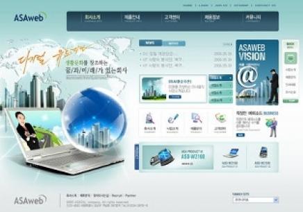 南京网页设计师高级精英班
