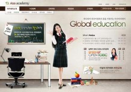 南京网页设计师精英班