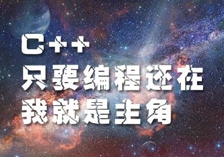 【南京学习php基础】