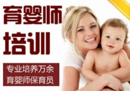 南京中级育婴师培训哪家好