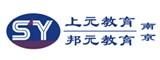 南京邦元教育培训中心