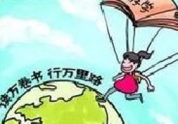 苏州国外游学学习班一般为多少钱