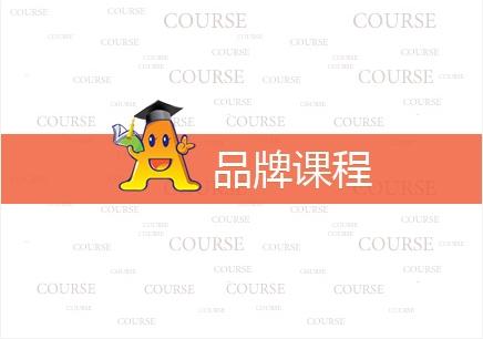 苏州CG商业插画师培训