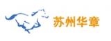 南京华章MBA培训学校苏州分公司