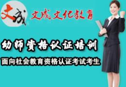 南京数学教师资格证培训班