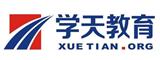 杭州学天教育机构