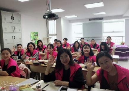 南京美容培训班
