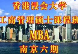 南京大学培训班