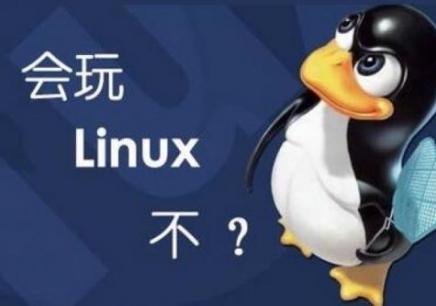 广州linux云计算培训收费多少钱