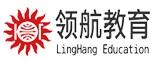 天津领航教育