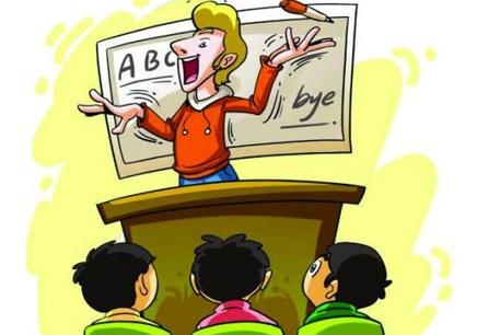 寒假英语速成培训班