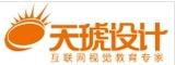 杭州天琥设计教育培训