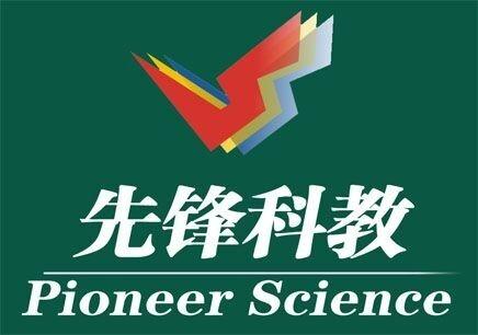 天津网页美工网页前端大学生实训就业班