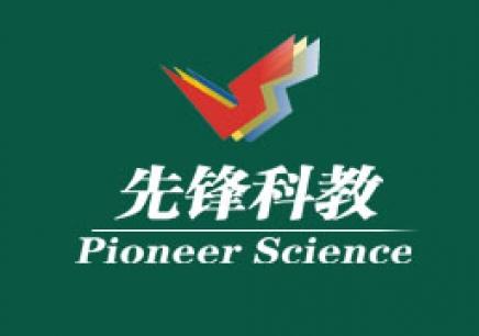 天津网页设计先锋科教精修班