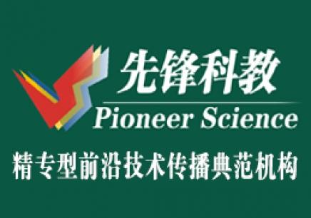 天津平面设计专业培训学校
