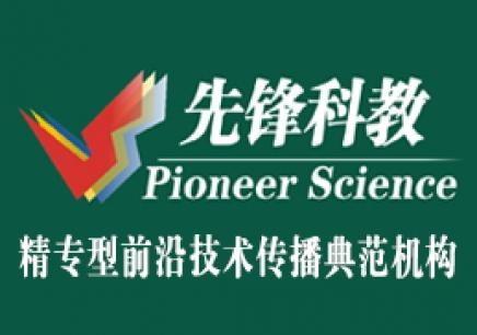 天津UI设计技术培训哪家专业