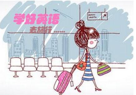 南京旅游英语学习班